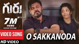 Guru Video Songs | O Sakkanoda Full Video Song | Venkatesh, Ritika Singh