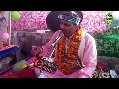 SHIV RATRI KIRTAN  IN JHANDPIR/MEDIA PUNJAB/AMRITSAR