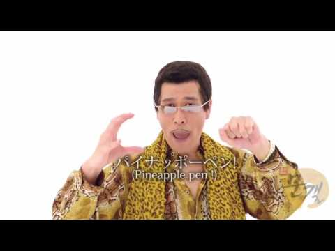 【PPAP】 Pen Pineapple Apple Pen - FULL SONG