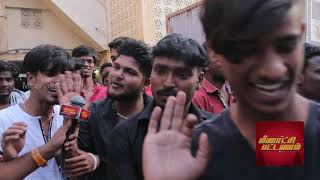 VISWASAM  MADURAI CELEBRATION & PUBLIC REVIEW FDFS UNCUT