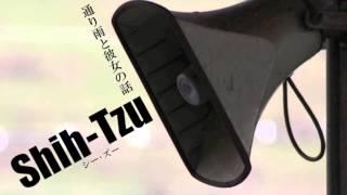 2013/6/20に結成した僕達Shih-Tzu(シー・ズー)が結成後に初めて作った...