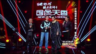 Repeat youtube video 20140329 刘欢助阵唱情怨 张远向霍尊下挑战
