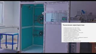 автоматический инкубатор на 4000 яиц