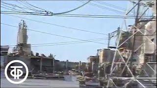 Авария на Чернобыльской АЭС (1986)