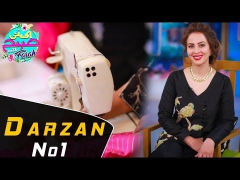 Darzan No 1 - Ek Nayee Subah With Farah - 28 March 2018 - Aplus
