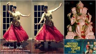 Sur Niragas Ho - kathak dance by Anushree Joshi - Katyar Kaljat Ghusali - Shankar Mahadevan