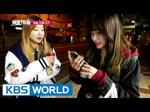 Battle Trip | 배틀트립 – Ep.2: Osaka Dasoni Tour & Jejudo Eternal Grand Place, part 1 [ENG/2016.05.27]