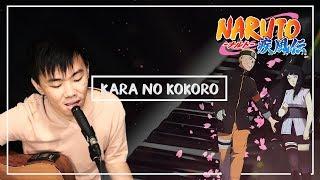 Anly - Kara no Kokoro / カラノココロ (Jason Wijaya Acoustic Cover) | Naruto Shippuden OP 20