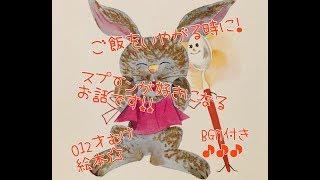 松谷みよ子赤ちゃんの本 おさじさん 東光寺啓え 読んでみました☆012...