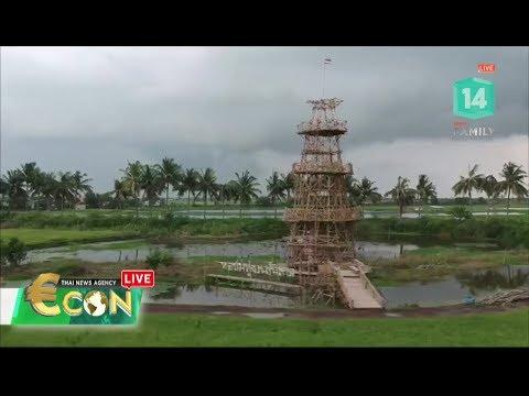 พาเที่ยวสุพรรณบุรี - หอชมทุ่งบ้านต้นตาล - วันที่ 08 Oct 2018