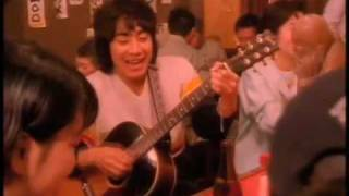 1996.2.2 On Sale YAMAZAKI MASAYOSHI 2nd single「中華料理」 http://w...