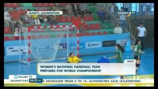 Женская сборная Казахстана по гандболу выиграла путевку на чемпионат мира