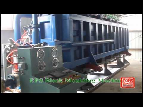 EPS Foam Block Molding Machine