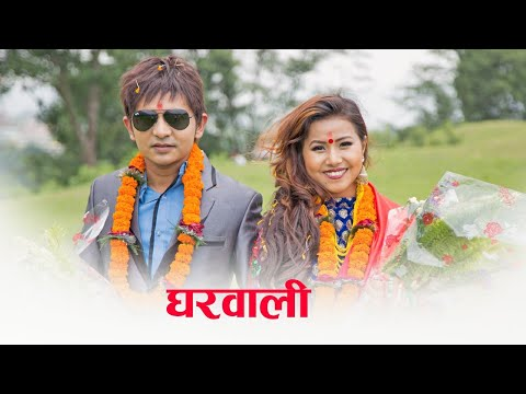 Sunil Giri - Gharwali feat. Bhimphedi Guys &  Arushi Magar | Official Video