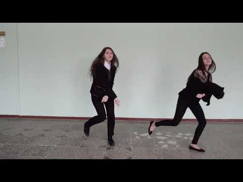 Танец от девочек нашего класса