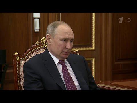 Владимир Путин потребовал обеспечить россиян всем необходимым для борьбы с коронавирусом.