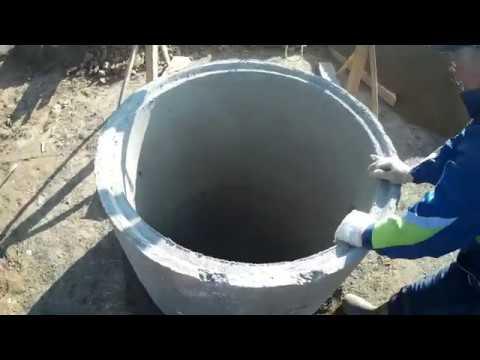 песочница в колодце