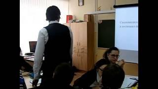Открытый урок по русскому языку. Тема: