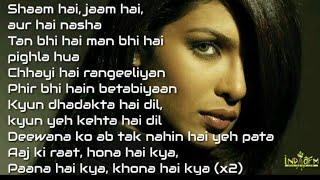 Aaj Ki Raat Lyrics Video | Don (2006) | Shah Rukh khan | Priyanka Chopra | Sonu Nigam