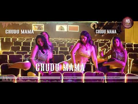 NEKAINA NAAKAINA AMMEY CINEMA @jd chakravarthi || N9 Telugu Media Channel.