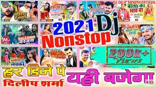 Bhojpuri Nonstop Dj Song 2k21 Dj Remix | Papular Non Stop Bhojpuri Mp3 Song  Dj Dilip Sharma 2021