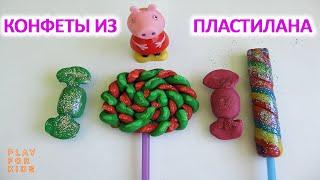 Свинка Пеппа, лепит конфеты и радужные леденцы из пластилина Плей-До для детей