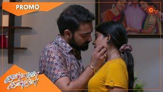 Kannana Kanne - Promo   14 Oct 2021   Sun TV Serial   Tamil Serial