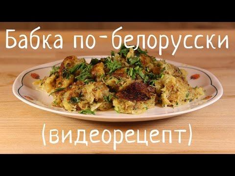 Картошка-гармошка – 6 классных рецептов