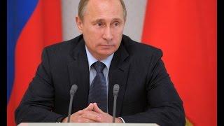 Путин: бац-бац