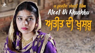 Ateet Di Khushbu | Latest Punjabi Short Movies 2018 | Latest Punjabi Short Film | 2018