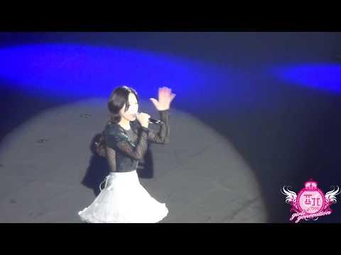 Free Download [大酥團]170520 Taeyeon - Lonely Night @ Persona In Taipei Mp3 dan Mp4