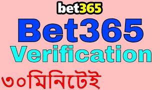 Bet365 Verify Bangla মাত্র ৩০ মিনিটের মদ্ধে করে নিন - Bet365 Bangladesh