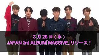 B .A .Pから、メッセージ!3 月 28 日, JAPAN 3rd ALBUM「MASSIVE」発売