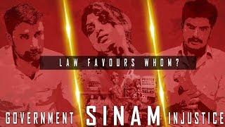 Sinam Tamil Short Film | Talks Of Cinema