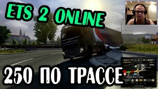Euro Truck Simulator 2 Online -