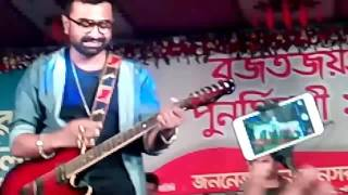 Imran with porshi _Live concert/at keranigonj Mohila degree College