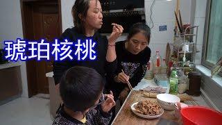 弟媳做了一道美食,拿给珂珂和小娜品尝,俩人评价的区别有点大【牛不啦妯娌】