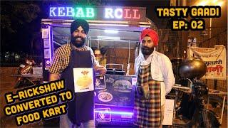 Sardar Ji E-rickshaw Wale | Tasty Gaadi