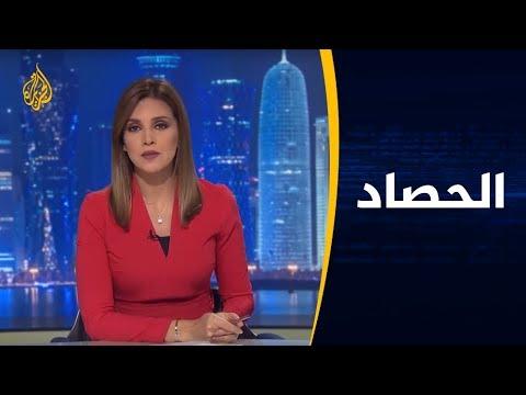 الحصاد- إيران وباكستان.. رسائل لمن يعنيه الأمر بمنطقة الخليج  - نشر قبل 3 ساعة