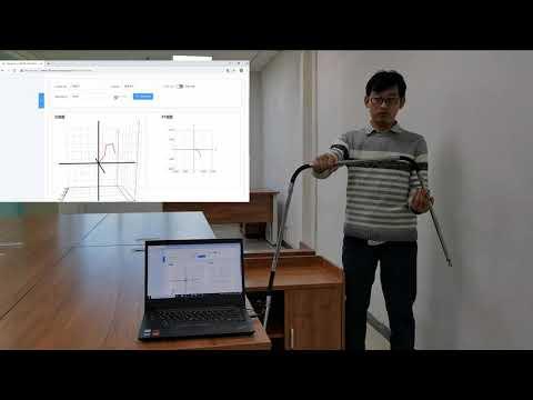 Demonstration Of ShapeArray Deformation Monitoring Cloud Platform System