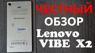 lenovo Vibe X2 в честном видео обзоре, с тестами и аналитикой на Andro-news