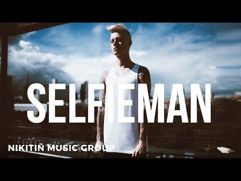 Selfieman - For All The Broken Hearts (Official Video)