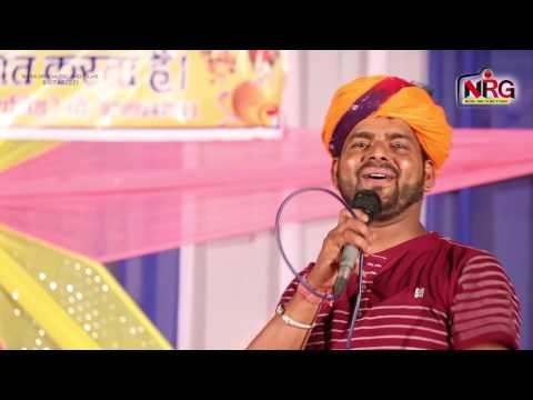शरम जरा नहीं आवे - Sharvan Sendri का 2017 का सुपरहिट भजन | Kanuda Song | Rajasthani Live Song