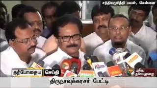 Live: Thirunavukkarasar talks about Congress district secretaries meeting