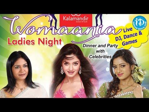 Womaania Ladies Night 2014@New Jersey - Jhansi, Uday Bhanu, Vimala Raman