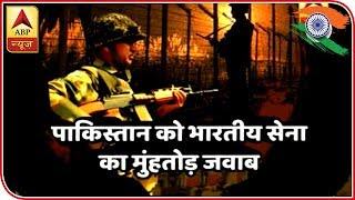 ABP News LIVE | India Vs Pakistan | भारत ने लिया पाकिस्तान से बदला