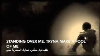 Fydee-Unbreakable ( arabic sub )