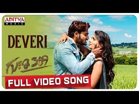 deveri-full-video-song-||-guna-369-songs-||-karthikeya,-anagha-||-chaitan-bharadwaj