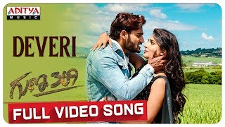 Deveri Full Video Song || Guna 369 Songs || Karthikeya, Anagha || Chaitan Bharadwaj