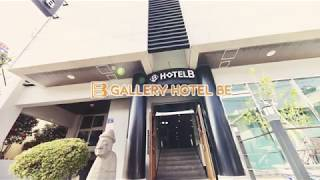 hotelbe test